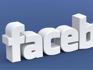 Φωτογραφία για Έπεσε το Facebook: Προβλήματα σε πολλές χώρες και στην Ελλάδα