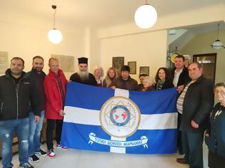 Φωτογραφία για ΔΙΕΘΝΗΣ ΕΝΩΣΗ ΑΣΤΥΝΟΜΙΚΩΝ: Παράδοση τροφίμων στα συσσίτια της εκκλησίας και στο Κοινωνικό Παντοπωλείο του Δήμου Αγρινίου