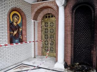 Φωτογραφία για Ανάληψη ευθύνης για τον εμπρηστικό μηχανισμό σε εκκλησία της Θεσσαλονίκης