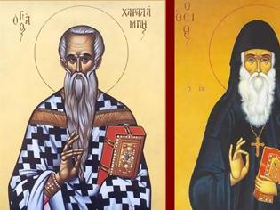 Φωτογραφία για Θαυμαστή εμφάνιση του Αγίου Χαραλάμπους στον Άγιο Αρσένιο και τον ψάλτη του Πρόδρομο