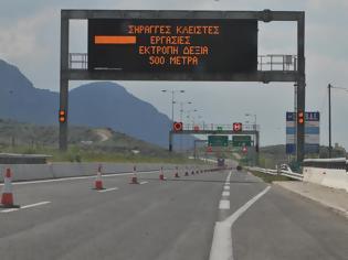 Φωτογραφία για Κυκλοφοριακές ρυθμίσεις για 2 μήνες στην Εθνική Οδό Αθηνών Λαμίας! - Τι να προσέξουν οι οδηγοί το τριήμερο της Καθαράς Δευτέρας