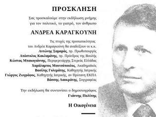 Φωτογραφία για Εκδήλωση Μνήμης για τον αείμνηστο Αιτωλοακαρνάνα πολιτικό Ανδρέα Καραγκούνη | στις 27.2.2019 στο Πολεμικό Μουσείο, Αθήνα