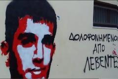 Ο Γιώργος Καλαϊτζίδης για τον Βαγγέλη Γιακουμάκη