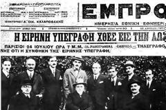 Συνθήκη της Λωζάνης: Το παρασκήνιο που οδήγησε στην υπογραφή της - Η στρατιά του Έβρου