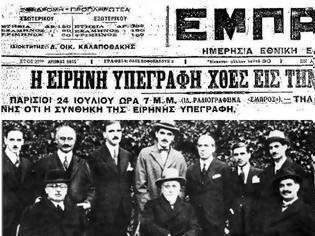 Φωτογραφία για Συνθήκη της Λωζάνης: Το παρασκήνιο που οδήγησε στην υπογραφή της - Η στρατιά του Έβρου