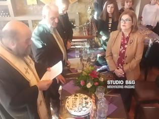 Φωτογραφία για Οι απόστρατοι Λιμενικοί της Αργολίδας έκοψαν την Πρωτοχρονιάτικη πίτα τους