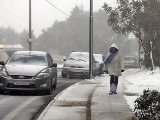 Φωτογραφία για Εκτακτο δελτίο κακοκαιρίας: Χιόνια Τετάρτη και Πέμπτη, ακόμα και στην Αττική και παγωνιά