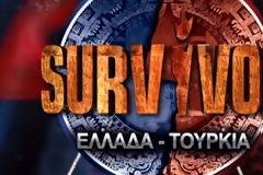 Παραβίαση κανόνων από το Survivor!