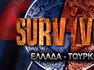 Φωτογραφία για Παραβίαση κανόνων από το Survivor!
