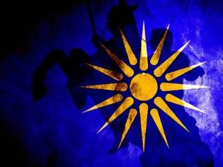 Φωτογραφία για Η ΠΕΘ για τη Συμφωνία των Πρεσπών και τη Μακεδονία