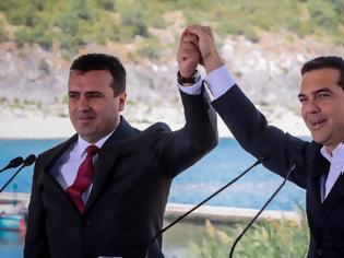Φωτογραφία για Η νέα μακεδονική μάχη