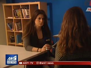 Φωτογραφία για Γονείς καταγγέλλουν σεξουαλική κακοποίηση 12χρονου μέσα στο σχολείο του (ΒΙΝΤΕΟ)