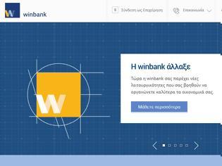 Φωτογραφία για Οργανώστε τα οικονομικά σας online μέσω νέων εργαλείων στη winbank της Τρ. Πειραιώς
