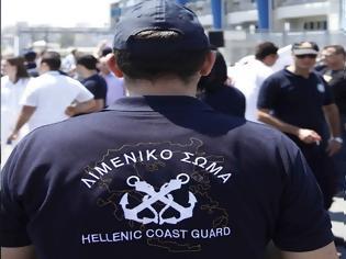 Φωτογραφία για Προσλήψεις στο Λιμενικό με προκήρυξη χωρίς Πανελλαδικές (έγγραφο)
