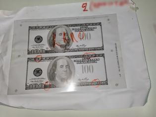 Φωτογραφία για Tύπωναν πλαστά χαρτονομίσματα (ΒΙΝΤΕΟ)