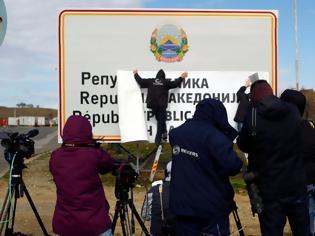 Φωτογραφία για «Καλωσήρθατε στη Βόρεια Μακεδονία» – Άλλαξαν οι πινακίδες στα σύνορα (ΔΕΙΤΕ ΦΩΤΟ + VIDEO)