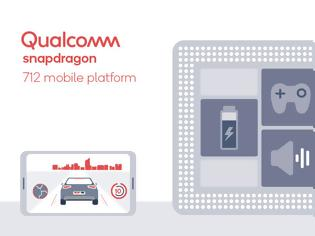 Φωτογραφία για Qualcomm Snapdragon 712: Το νέο mid-range SoC με βελτιωμένη απόδοση