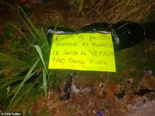 Φωτογραφία για Πέταξαν κομμένο κεφάλι με σημείωμα «ο άνδρας μου δεν πλήρωσε λύτρα»