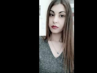 Φωτογραφία για Νέες αποκαλύψεις για τη δολοφονία της φοιτήτριας στη Ρόδο: Τι κρύβουν οι 47 κλήσεις του Ροδίτη