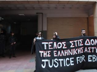 Φωτογραφία για Συγκέντρωση διαμαρτυρίας στο Α.Τ. Ομόνοιας για τον θάνατο μετανάστη