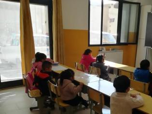 Φωτογραφία για Δάσκαλος έβαλε τιμωρία μαύρο μαθητή λέγοντας στην τάξη «δείτε πόσο άσχημος είναι»
