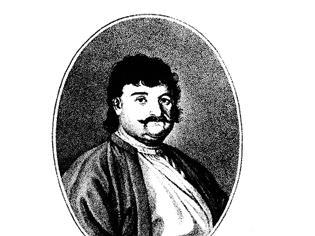 Φωτογραφία για Ο διδακτικός στόχος «καταπολέμηση των προλήψεων και των δεισιδαιμονιών» σε βιβλία Φυσικών Επιστημών (18ος – 19ος αιώνας)