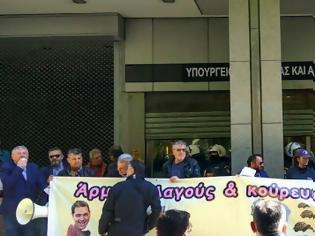 Φωτογραφία για ΠΟΕΥΠΣ: Συγκέντρωση Διαμαρτυρίας για τον 13ο-14ο μισθό και για την Επικίνδυνη και  Ανθυγιεινή Εργασία στο Υπουργείο  Οικονομικών