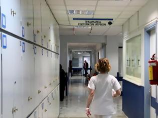 Φωτογραφία για Απεργία των εργαζομένων στα δημόσια νοσοκομεία