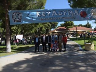 Φωτογραφία για Ένωση ΒΑ Αττικής: Με μεγάλη επιτυχία ολοκληρώθηκε η εκδήλωση Κούλουμα 2019