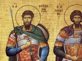 Φωτογραφία για Ιερά Πανήγυρις Αγίων Θεοδώρων στη Θήβα