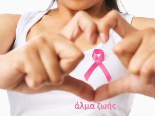 Φωτογραφία για Αίσχος: Δεν καλύπτει την εξέταση για τον καρκίνο του μαστού ο ΕΟΠΥΥ