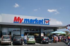 Εξελίξεων συνέχεια στα My Market μετά την απαράδεκτη επιστολή - Και νέα παραίτηση
