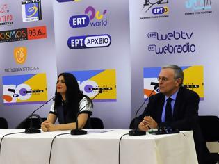Φωτογραφία για Παρουσιάστηκε στον Τύπο η ελληνική συμμετοχή στη EUROVISION 2019 - Όσα έγιναν