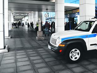 Φωτογραφία για Ένωση ΝΑ Αττικής: Προβλήματα αν εφαρμοστεί ο Ευρωπαϊκός Κανονισμός για την πληκτρολόγηση όλων των Ευρωπαίων Πολιτών και σε χώρες εντός Schengen