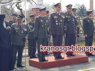 Φωτογραφία για ''Μακεδονία Ξακουστή'' ενώπιον του Διοικητή Γ'ΣΣ Αντγου Κωνσταντίνου Κούτρα. Καμία Απαγόρευση στις Ένοπλες Δυνάμεις