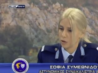 Φωτογραφία για Η Σοφία Συμεωνίδου στην εκπομπή Αστυνομία & Κοινωνία (BINTEO)