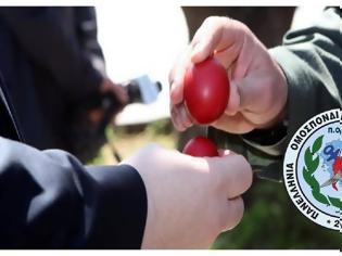 Φωτογραφία για Περίοδοι χορήγησης ειδικής εορταστικής άδειας Πάσχα στα στελέχη ΕΔ - Ενημέρωση ΠΟΜΕΝΣ (ΕΓΓΡΑΦΑ)