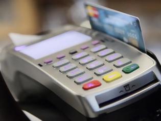 Φωτογραφία για Με κάρτα ακόμα και πληρωμές έως 10 ευρώ