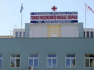 Φωτογραφία για ΠΟΕΔΗΝ: Καρατόμηση 7 προϊσταμένων νοσηλευτών στη Νίκαια από τον «διπλοθεσίτη – Διοικητή»