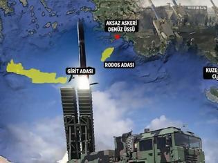 Φωτογραφία για Η Τουρκία τοποθετεί πυραυλικό σύστημα Bora έναντι Ρόδου και Σύμης