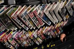 Μετατρέπουν στις εφημερίδες σε... περιοδικές εκδόσεις...