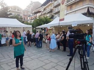 Φωτογραφία για Πρόσκληση του Εμπορικού Συλλόγου Γρεβενών προς τους Επαγγελματίες-Παραγωγούς στο πλαίσιο της 2ης διοργάνωσης του τριήμερου Φεστιβάλ Βιολογικών και Τοπικών Προϊόντων «Γρεβενών Γεύσεις»