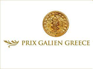 Φωτογραφία για Έρχονται τα Prix Galien Greece 2019