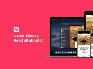 Φωτογραφία για Το κοινό της Apple News + έχει αυξηθεί σε 200 χιλιάδες άτομα κατά τις πρώτες 48 ώρες λειτουργίας