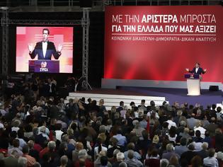 Φωτογραφία για Στο Γαλάτσι γεννιέται ο νέος ΣΥΡΙΖΑ...