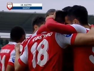 Φωτογραφία για Το θαυμάσιο γκολ του Κάστρο κόντρα στην ΑΕΚ...