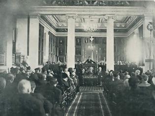 Φωτογραφία για Διαδρομή 180 ετών για το εμβληματικό ΕΚΠΑ