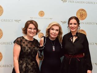 Φωτογραφία για Κορυφαίοι Έλληνες στην 4η απονομή των φετινών Prix Galien Greece