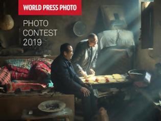 Φωτογραφία για Η φωτογραφία της χρονιάς είναι μια φωτό που έκανε όλη την υφήλιο να γονατίσει (εικόνα)