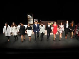 Φωτογραφία για Καταπληκτική  θεατρική παράσταση από το ΓΥΜΝΑΣΙΟ της ΒΟΝΙΤΣΑΣ στο ΔΗΠΕΘΕ Αγρινίου -ΦΩΤΟ
